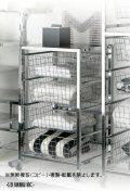 【送料無料♪】バリエーション・クローゼットハンガーシリーズ・スライドバスケットラック4段
