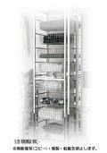 【送料無料♪】バリエーション・クローゼットハンガーシリーズ・スライドバスケットラック8段